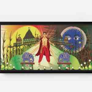 Prince Feeling Beam Long Horizontal Matte Framed Canvas Wall Art
