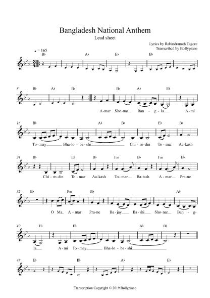 Bangladesh National Anthem flute / violin notes
