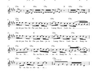 Kangna Tera Ni flute / violin notes