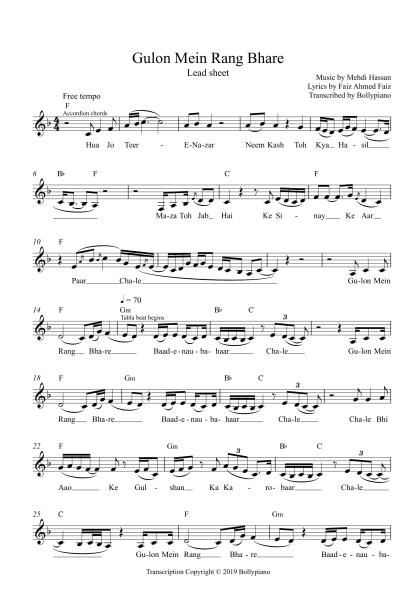 Gulon Mein Rang Bhare flute / violin notes