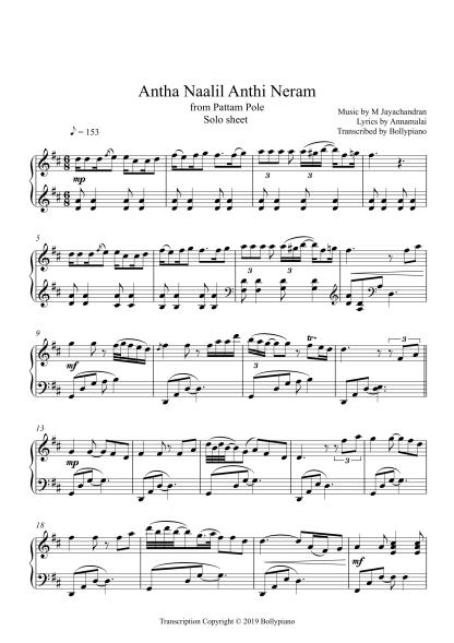 Antha Naalil Anthi Neram Piano Notes