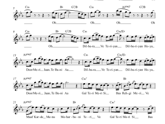 Dilbara - Pati, Patni Aur Woh flute / violin notes