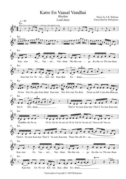 Katre En Vaasal Vandhai - Rhythm flute / violin notes