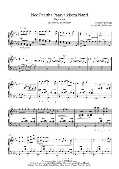 Nee Paartha Paarvaikkoru Nanri - Hey Ram Advanced Piano Notes