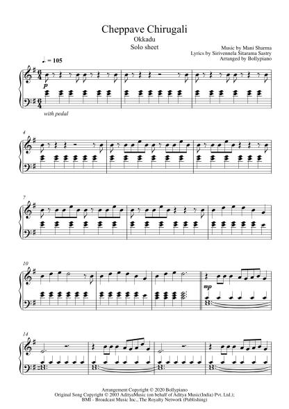 Cheppave Chirugali - Okkadu piano notes