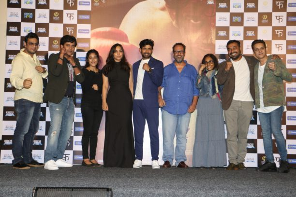 Mukkabaaz trailer launched by Aanand L Rai, Anurag Kashyap & team!