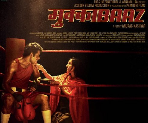 """Mukkabaaz hits a hard punch and not just in the boxing ring"" Subhash K Jha Review"