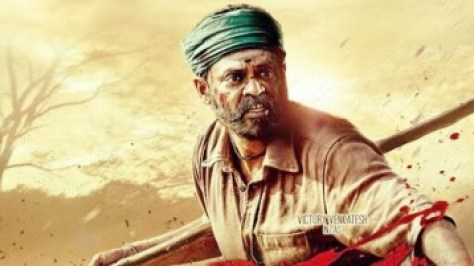 Naappa Full Movie Watch Online on Amazon Prime Video