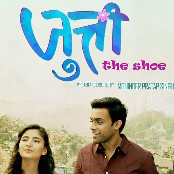Jutti the Shoe