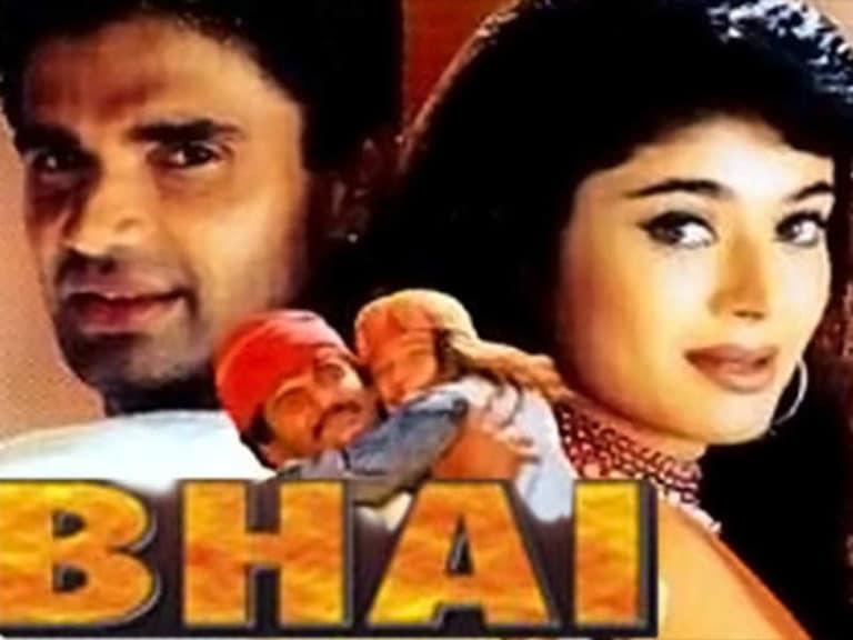 Pooja Batra in Bhai movie