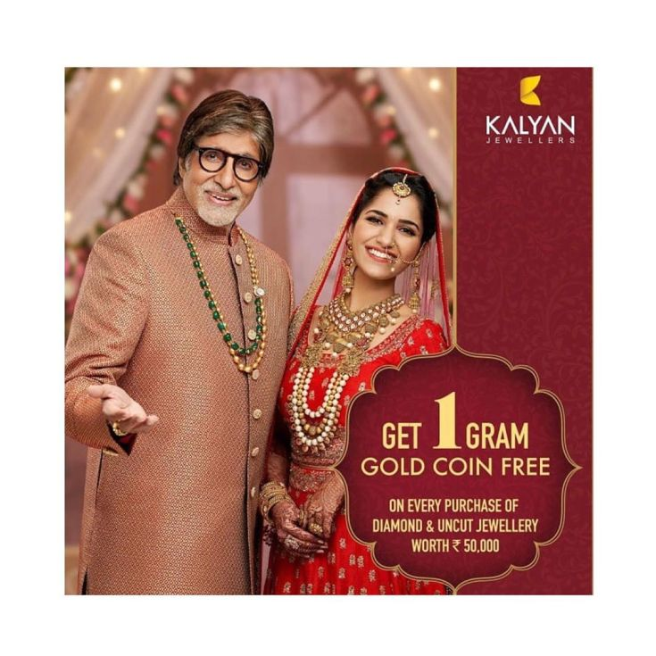 Ruhani sharma Kalyan Jewellers Ads