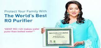 Hema Malini Supporting Pure Water