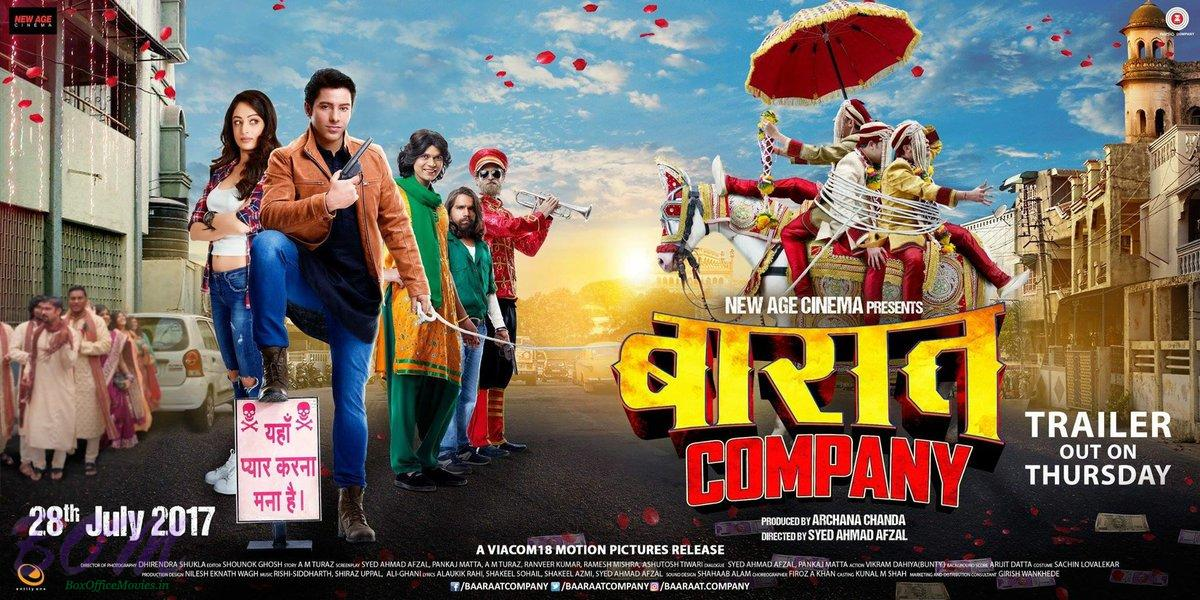 Baaraat Company movie trailer