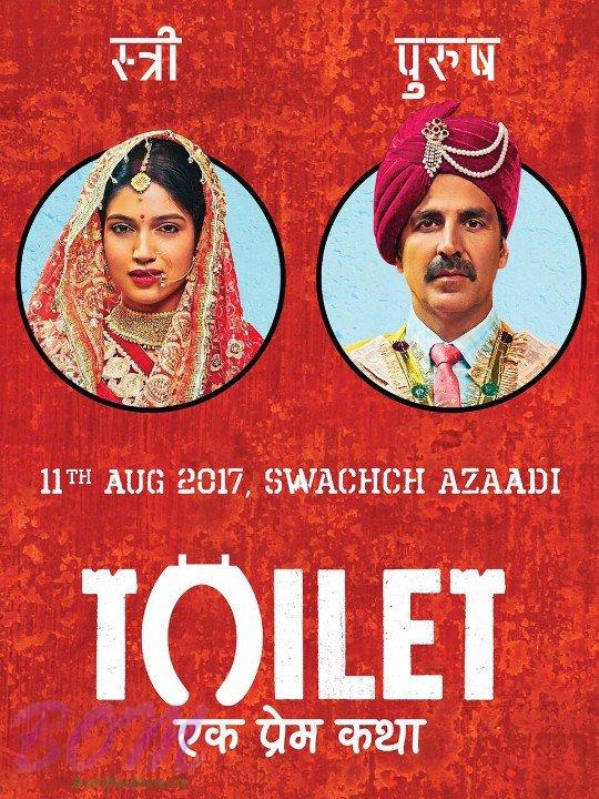 Toilet Ek Prem Katha Bakheda to be liked by romantic hearts