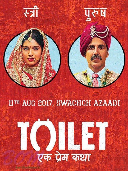Toilet Ek Prem Katha Bakheda to be liked by romantic hearts
