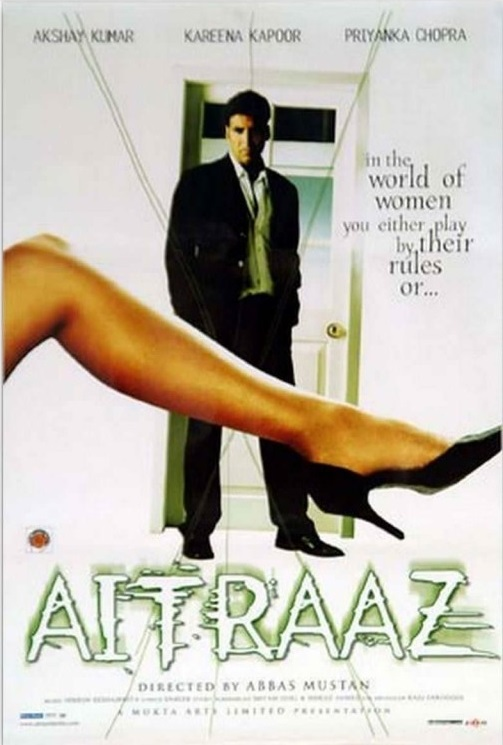 Aitraaz poster is copied from The Graduate