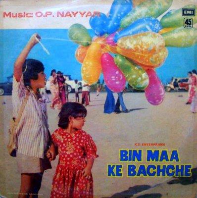 bin-maa-ke-bachche1