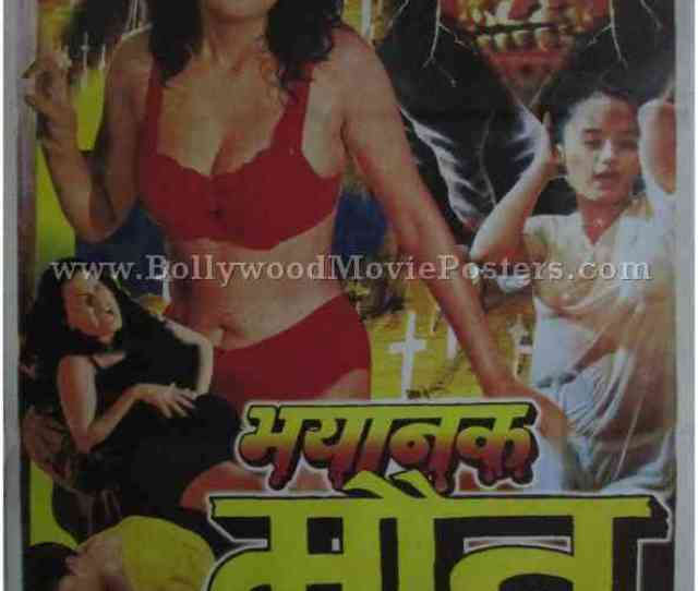 Bhayanak Maut Indian Bollywood Adults Horror Hindi Movies Poster