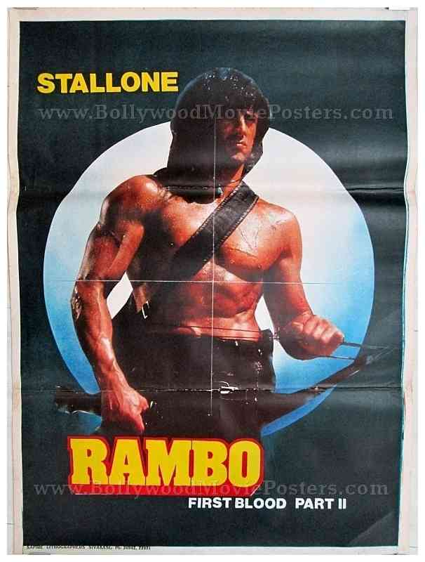 Rambo First Blood Part II | Bollywood Movie Posters