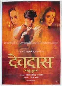 SRK Shahrukh Khan film poster Devdas movie Aishwarya Rai Madhuri Dixit