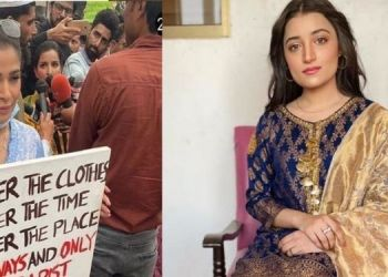 pakistani-actress-saba-bukhari-narrates-harrowing-experience-with-the-casting-couch