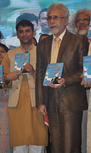 Naseeruddin Shah released Quaiser Khalid's Poetry at Pasbaane Adab's 'Third Inrenational Poetry Festival'.3