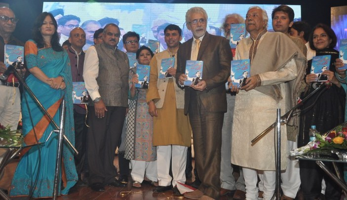 Naseeruddin Shah released Quaiser Khalid's Poetry at Pasbaane Adab's 'Third Inrenational Poetry Festival'.4