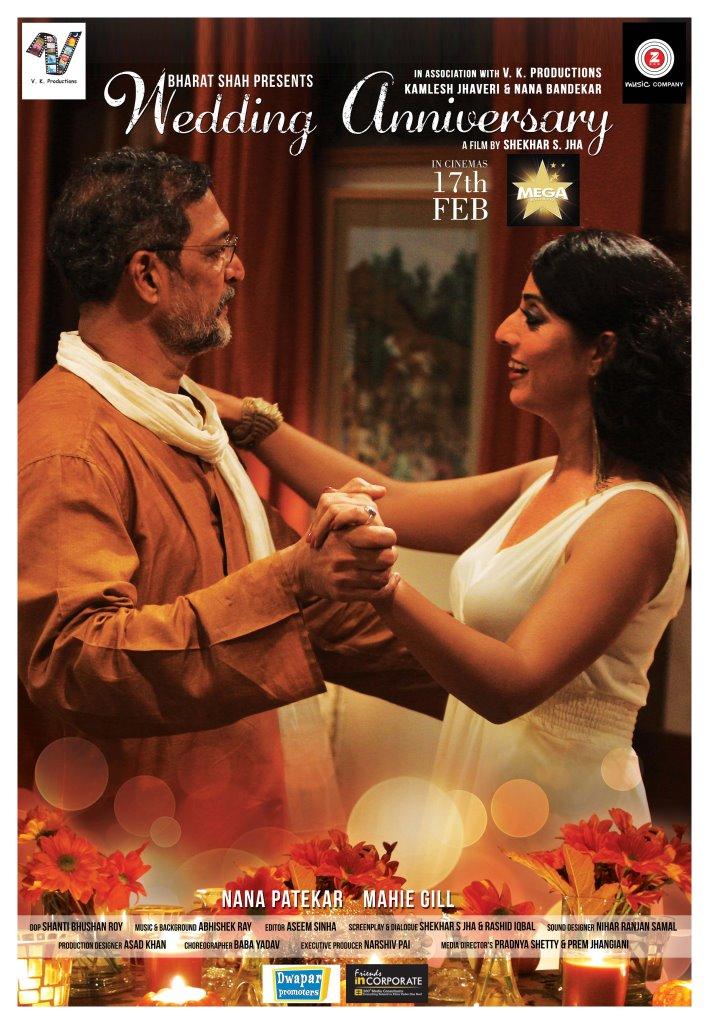 Wedding Anniversary Movie