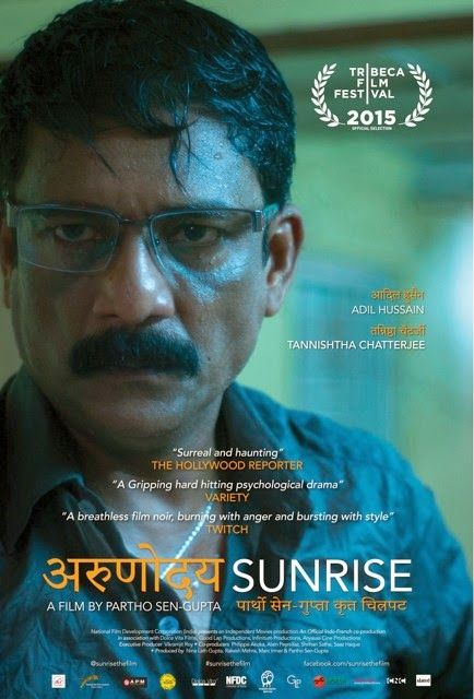 Poster of Sunrise Movie