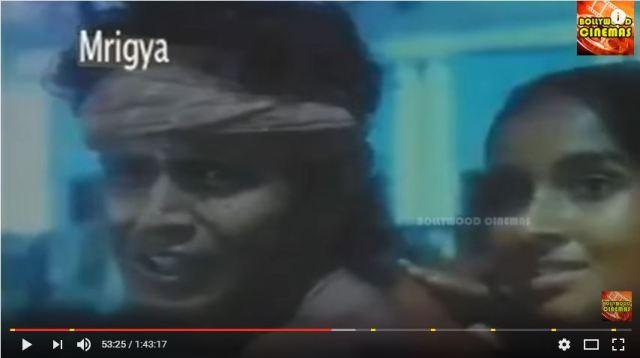 Mithun Mamata Mrigayaa HEMU Blog