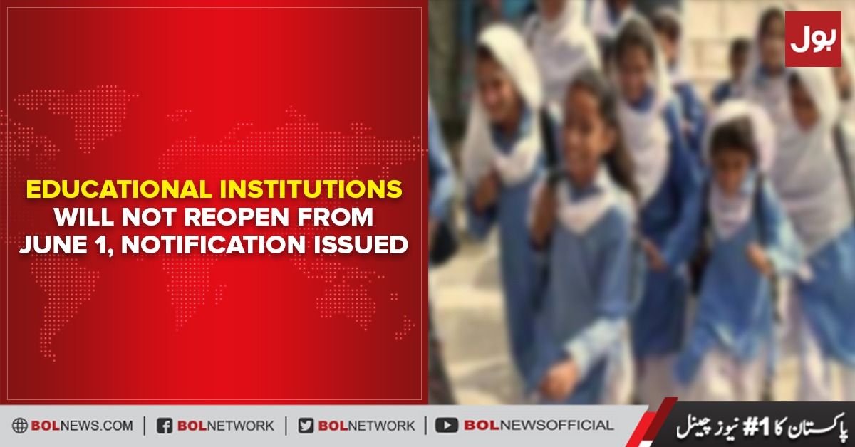 Photo of Educational institutions will not reopen from June 1, notification issued