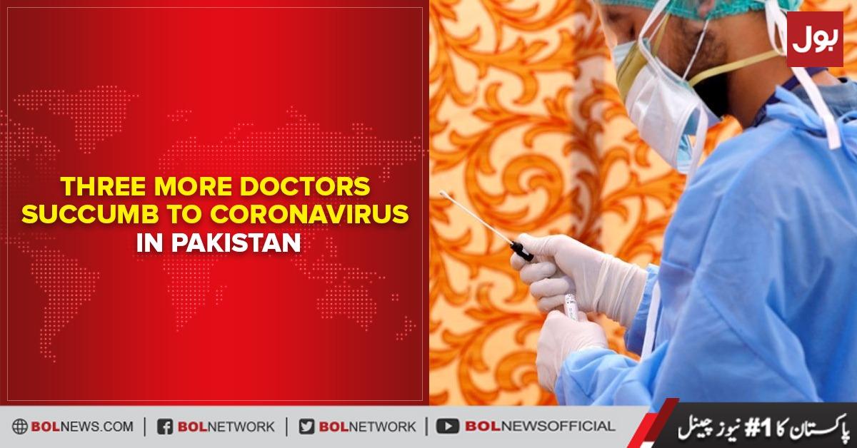 Photo of Three more Doctors succumb to coronavirus in Pakistan