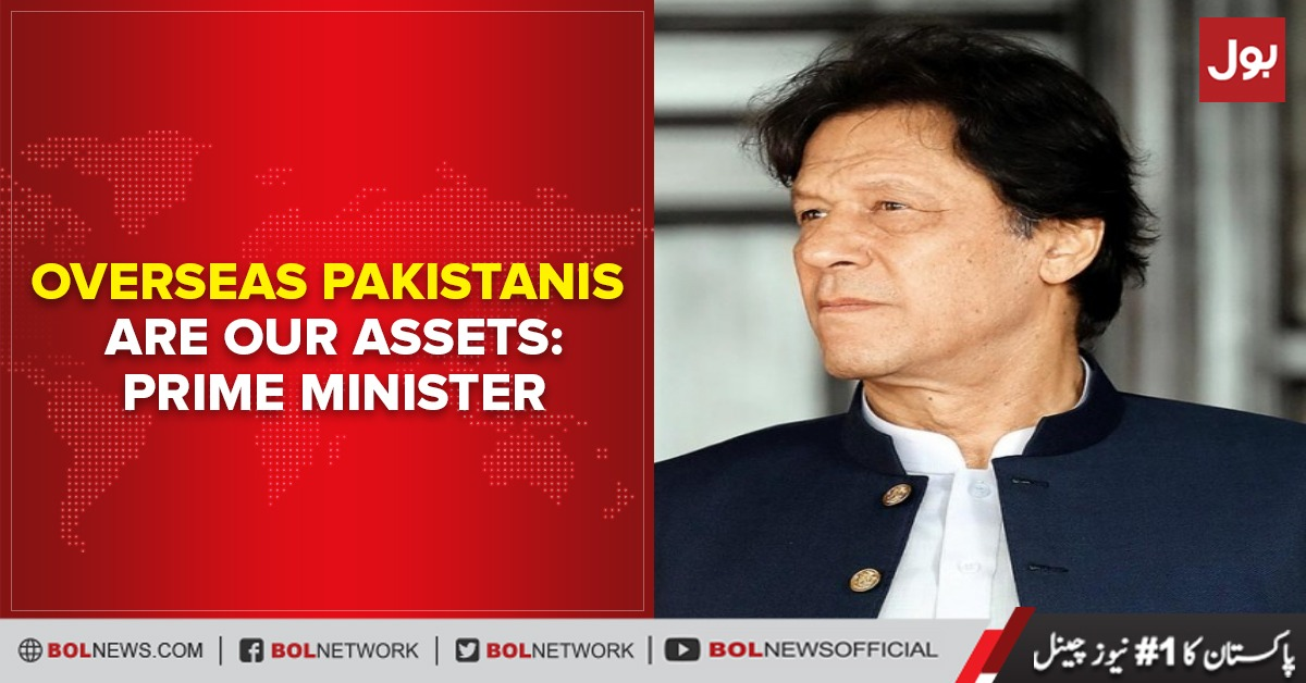 Photo of Overseas Pakistanis are our assets: Prime Minister
