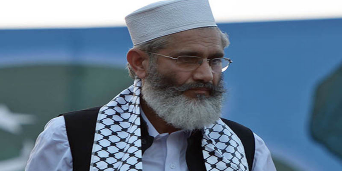 Photo of If resources not distributed fairly, regional cards to be used: Siraj-ul-Haq
