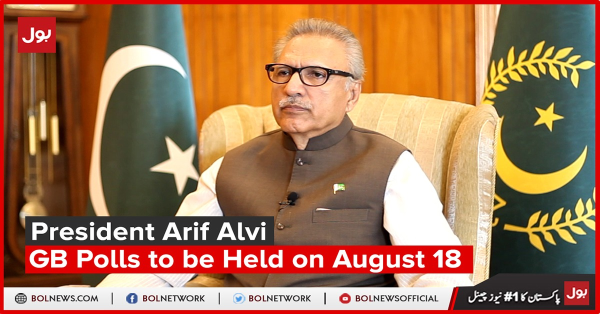 Photo of GB polls to be held on August 18, pronounces president Arif Alvi
