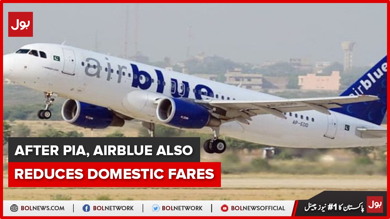 Photo of After PIA, Airblue additionally reduces home fares