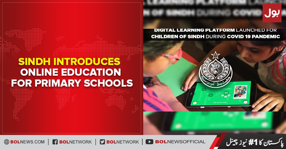 Photo of Sindh introduces online education for primary schools