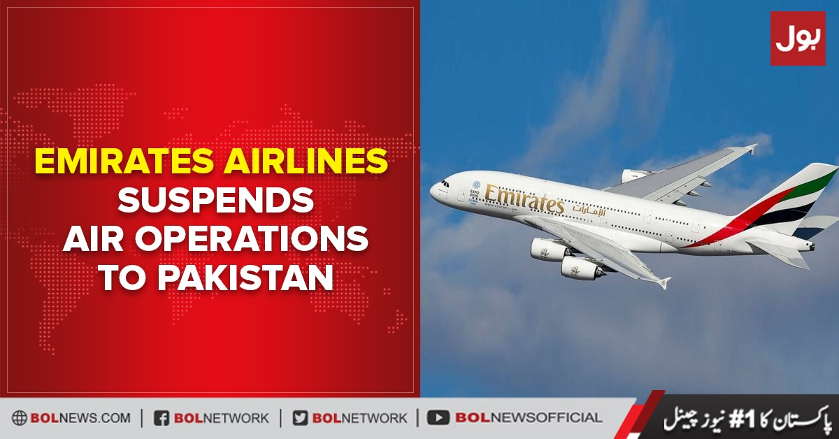 Photo of Emirates Airline suspends air operations to Pakistan