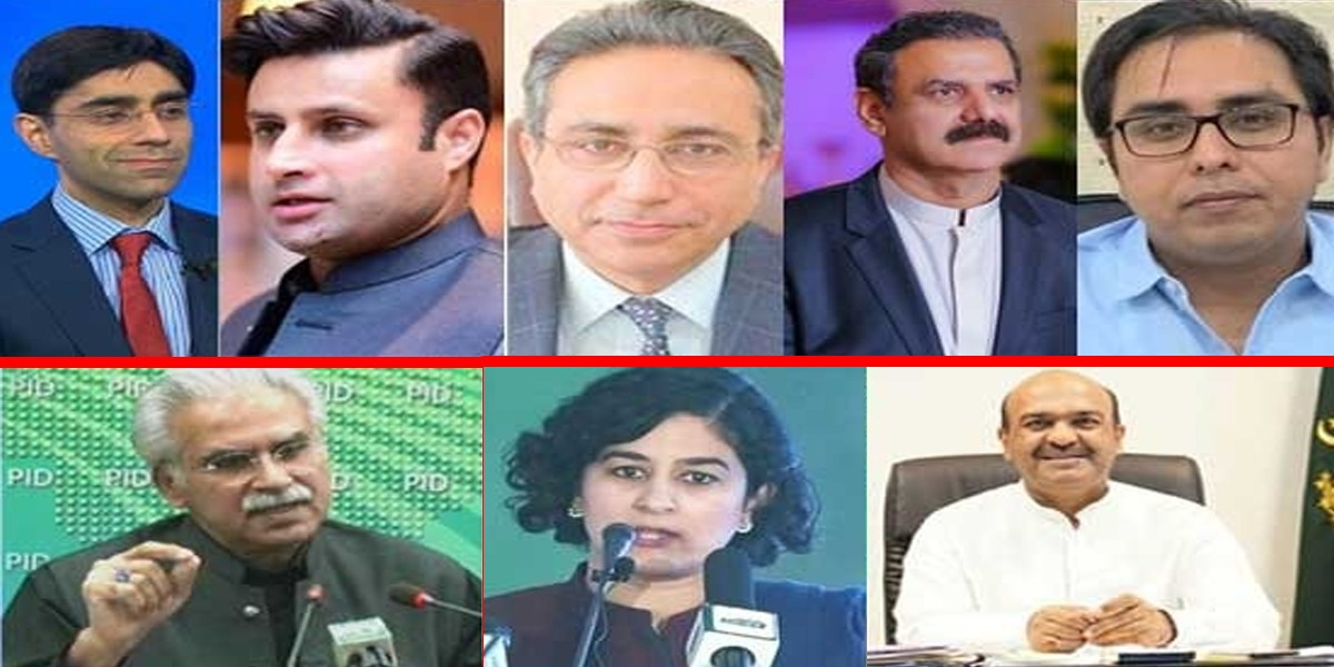 Assets details of Special Assistants and Advisers to the Prime Minister released