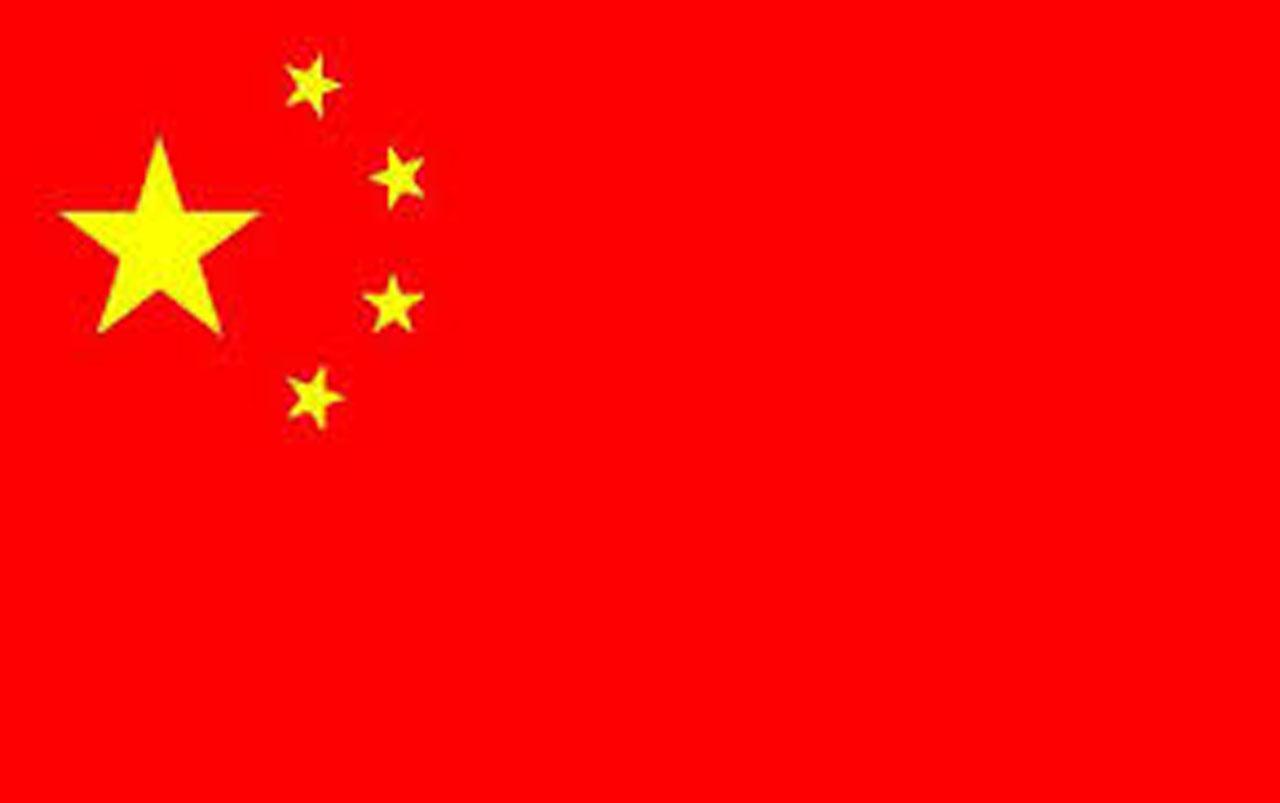 Ganancias al cierre en la Bolsa de Shanghu00e1i