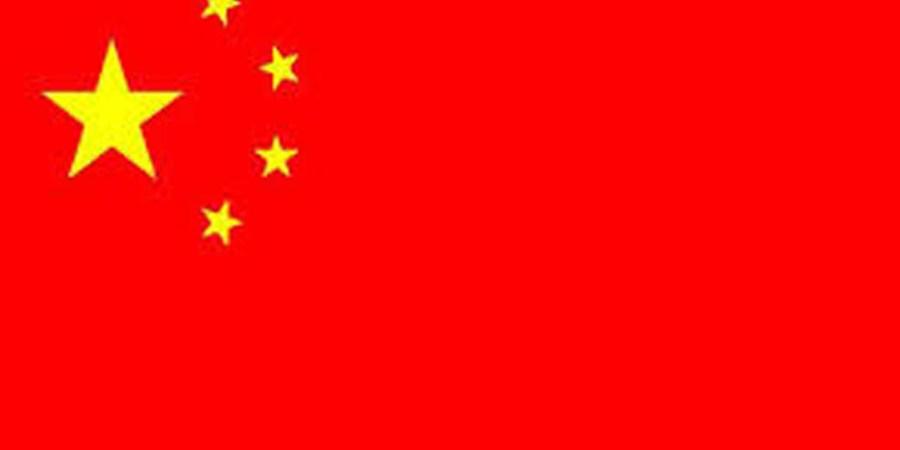 Caída al cierre de la Bolsa de Shanghái