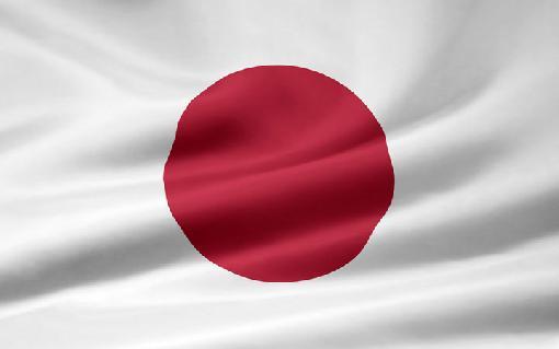 La Bolsa de Tokio cerrada por la celebraciu00f3n del Du00eda de la Naturaleza