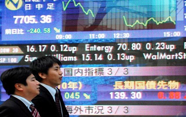 La Bolsa de Tokio cae un 1,32% al cierre