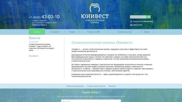 Фотографии Юнивест Космонавта Поповича, 110. Фото ...