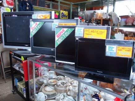 液晶テレビ買い取ります