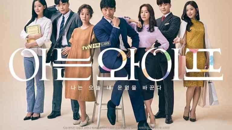 Review Drama Korea Familiar Wife