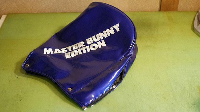 (MASTER BUNNY)マスターバニー/キャディバッグフードの修理