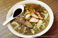 Lor Mee (Braised Noodles) are usually eaten with black vinegar.