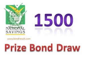 Rs. 1500 Prize Bond Draw List Lahore – 15th August 2014