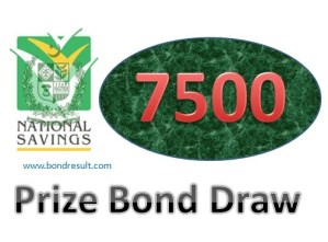 Prize bond Rs. 7500 3th February 2014 at Faisalabad
